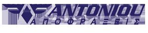 ΑΠΟΦΡΑΞΕΙΣ ΝΕΑ ΣΜΥΡΝΗ Logo